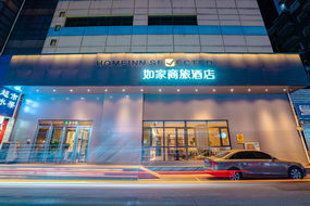 如家商旅(金标)酒店-沈阳火车站太原街中华路店(内宾)