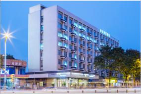 如家商旅(金標)酒店-成都人民公園地鐵站寬窄巷子店