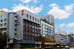 如家商旅(金標)酒店-成都春熙路紅星橋地鐵站店(內賓)