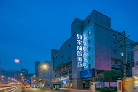 如家商旅(金標)酒店-成都寬窄巷子花牌坊店