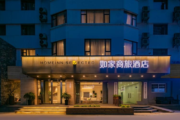 如家商旅(金標)酒店-成都文殊院地鐵站店(內賓)