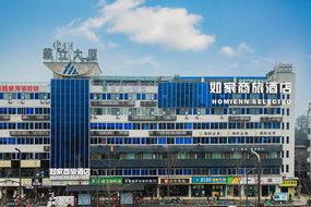 如家商旅(金标)酒店-成都省医院青羊宫店(内宾)