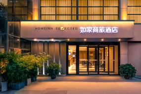 如家商旅(金標)酒店-西安北客站城市運動公園地鐵站店