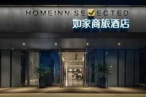 如家商旅(金标)-西安高新区大寨路店