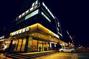 如家商旅(金標)酒店-西安朱雀大街城南客運站店