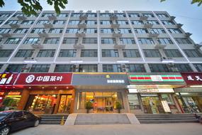 如家商旅(金標)酒店-邯鄲火車東站店(內賓)