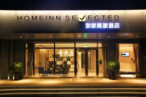 如家商旅(金标)酒店-郑州市政府建设路店