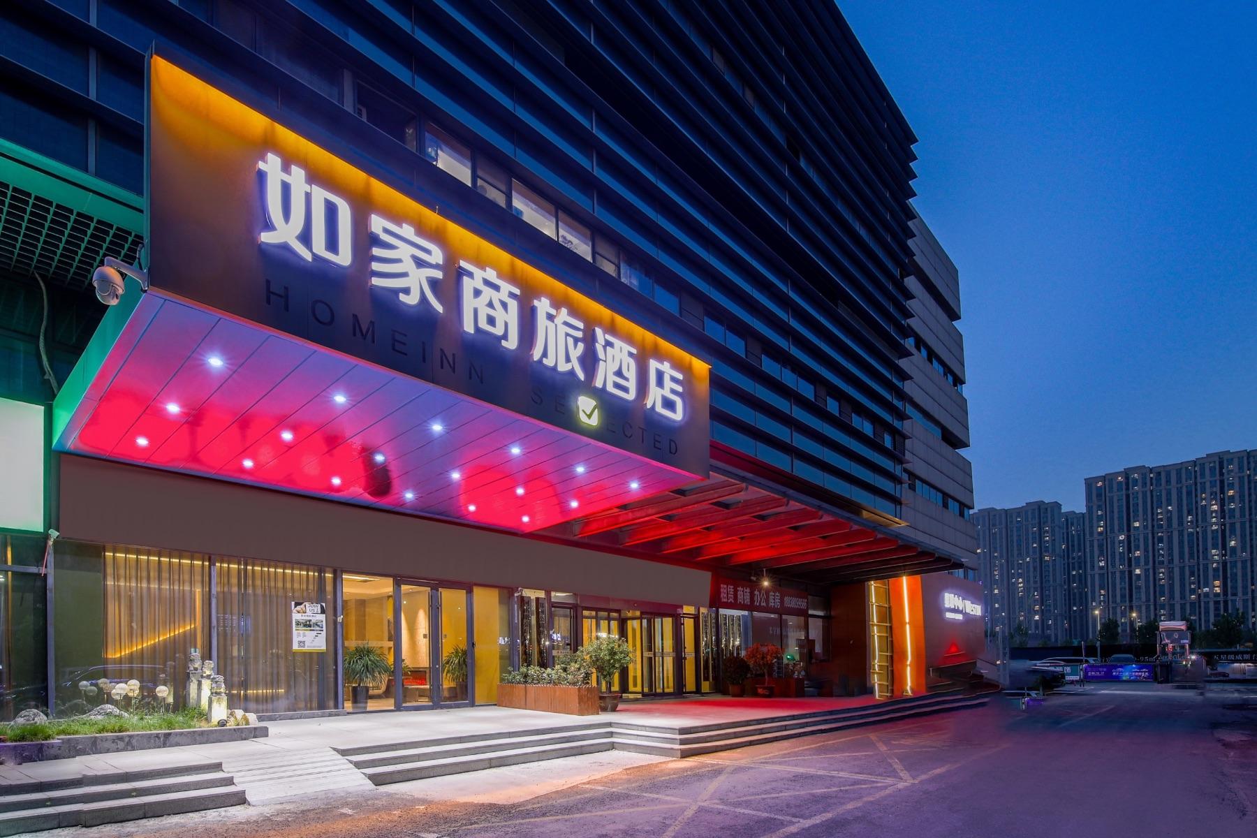 如家商旅(金标)--郑州高铁东站东广场店