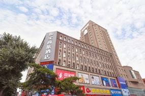 如家商旅(金标)-长春人民广场百货大楼店(内宾)