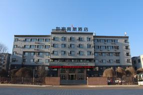 如家商旅(金标)酒店-白山民中街店