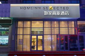 如家商旅(金标)酒店-哈尔滨西站机场路群力雨阳公园店(内宾)