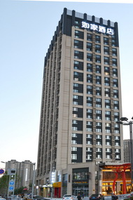 如家商旅(金標)酒店-哈爾濱西站萬達廣場凱旋門店(內賓)