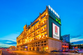 如家商旅(金标)酒店-哈尔滨中央大街松花江防洪纪念塔店(内宾)