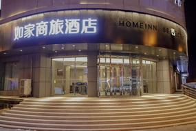 如家商旅(金標)-牡丹江高鐵站大商新瑪特江濱公園店