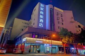 如家商旅(金标)酒店-南通濠河南大街环西文化广场店