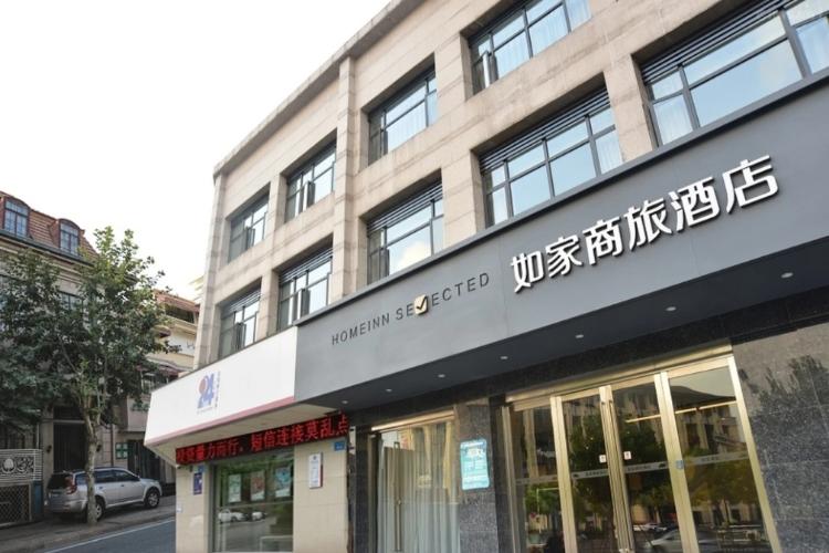 如家商旅(金標)酒店-揚州東關街瘦西湖店