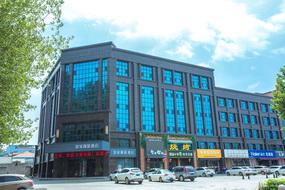 如家商旅(金標)酒店-菏澤廣州路銀座家居店