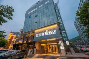 如家商旅(金标)酒店-济南高新区齐鲁软件园舜华路店