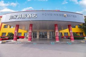 如家商旅(金標)酒店-濟南大明湖生產路店