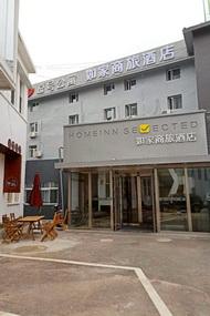 如家商旅(金標)酒店-青島五四廣場山東路澳柯瑪立交橋店(內賓)