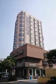 如家商旅(金标)酒店-青岛山东路中央商务区店(内宾)