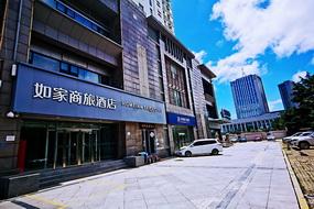 如家商旅(金標)-青島國際會展中心石老人地鐵站店