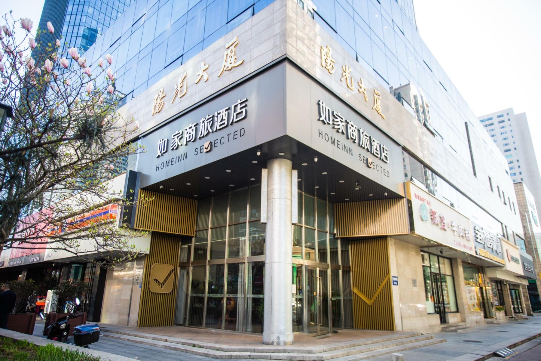 如家商旅(金标)-青岛五四广场香港中路奥帆店