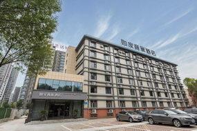 如家商旅(金标)酒店-潍坊北宫东街万达广场店(内宾)