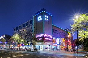 如家商旅(金標)-杭州西湖湖濱步行街店