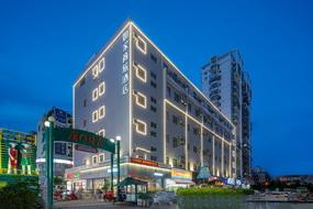 如家商旅(金標)酒店-廈門會展中心加州商業廣場店