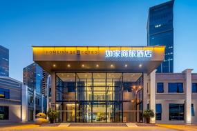 如家商旅(金标)酒店-厦门会展中心观音山海景店