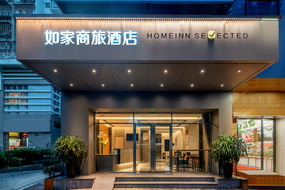 如家商旅(金标)酒店-厦门火车站文灶地铁站店