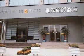 如家商旅(金標)酒店-十堰北京路大學城店