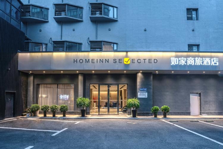 如家商旅(金標)酒店-長沙新大新五一廣場地鐵站店