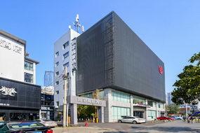 如家商旅(金标)酒店-长沙黄兴广场地铁站步行街店