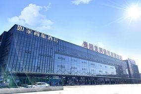 如家商旅(金標)-貴陽龍洞堡機場客運站店