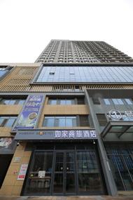 如家商旅(金标)-银川高铁站新华联广场店