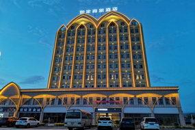 如家商旅(金標)酒店-吐魯番天倫國際店(內賓)