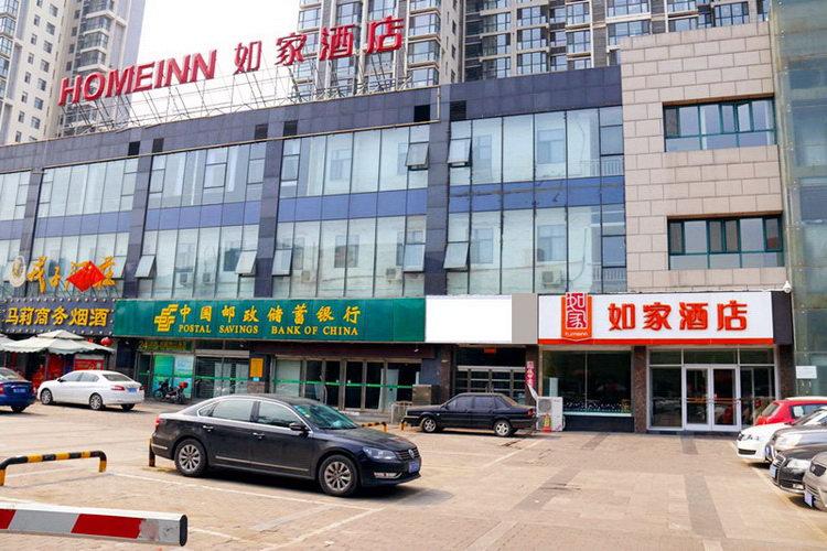 阳泉阳_阳泉阳煤集团赛鱼店-如家预订电话|价格|地址-首旅如家