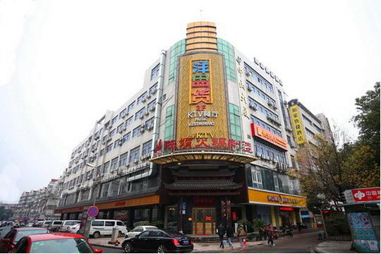 常州火车站附近宾馆_常州火车站红梅公园酒店(内宾)(原常州火车站和平北路店 ...
