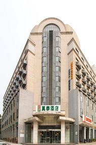 莫泰酒店-北京安贞桥店(内宾)