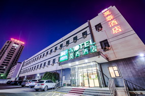 莫泰酒店-北京立水桥地铁站店