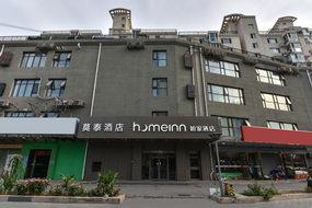 莫泰酒店-北京潘家园店(内宾)