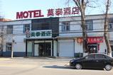 莫泰酒店-北京首都机场新国展店