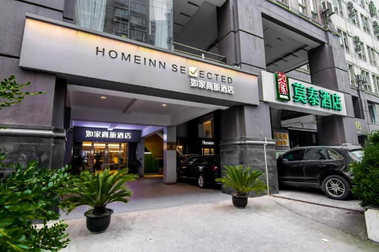 莫泰酒店-上海武宁路地铁站安远路店