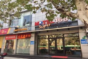 莫泰酒店-上海新村路地铁站普陀体育中心店(内宾)