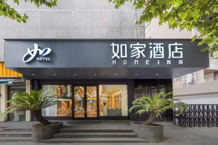 莫泰酒店-上海曹杨新村枫桥路地铁站店