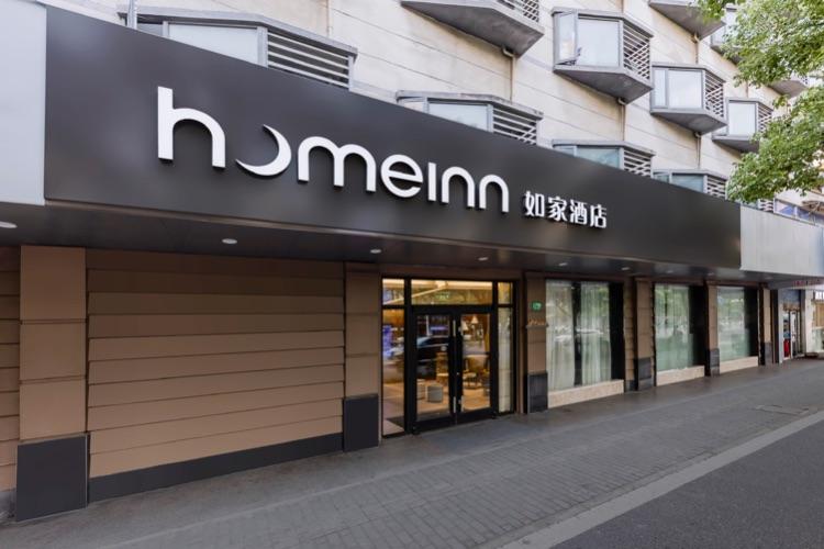 莫泰-上海陆家嘴八佰伴浦东南路店