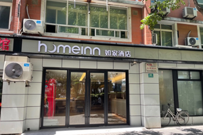 莫泰-上海曲阳商务中心大柏树地铁站店
