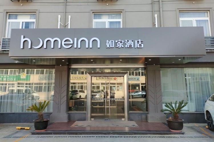 莫泰-上海高科西路新国际博览中心店